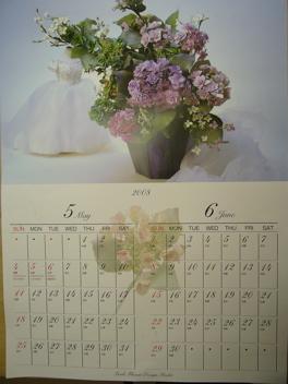 ステンドグラス-カレンダー